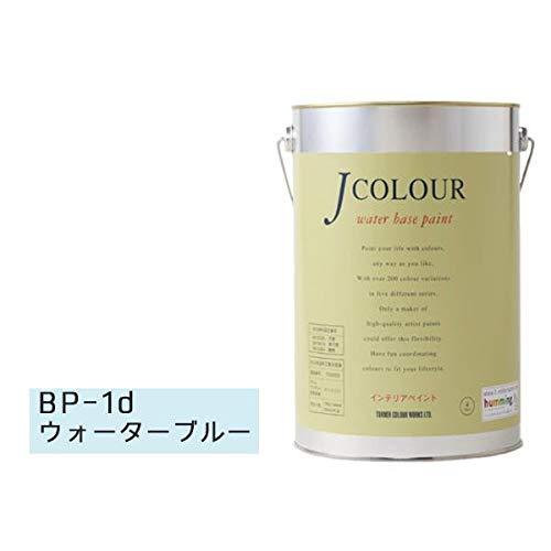 壁紙の上からでも簡単に塗れるインテリアペイント ターナー色彩 水性インテリアペイント Jカラー 4L ウォーターブルー JC40BP1D(BP-1d) 〈簡易梱包   B07S343XBF