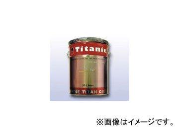 チタニック/Titanic Hi-Vi チタンオイル 5W-40 20L TG-MPL B00JDC9EK8