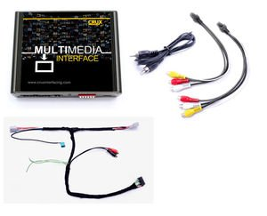 UPC 738964610446, Crux Land Rover Multimedia Integration (MRVLR-68) Have multiple aftermarket devices function on factory screen for select 2012-Up Land Rover Vehicles w/ Touchscreen Navigation Systems