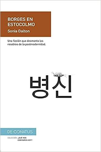 Borges en Estocolmo de Sonia Dalton