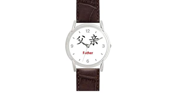 Amazon Father Chinese Symbol Watchbuddy Deluxe Silver Tone