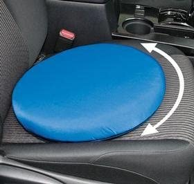 Trenton Gifts Portable Lightweight Swivel Seat Cushion   360 Degree Rotation   Supports up to 300 Lbs  Blue