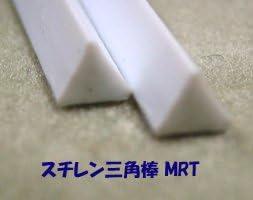 三角棒 スチレン製 MRT-30 (10本入り) 一辺:0.8mm