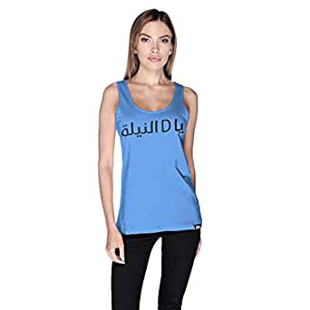 Creo Tank Top For Women - M, Blue