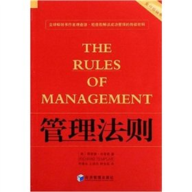 Download management principles(Chinese Edition) ebook