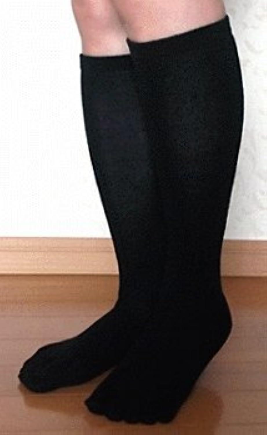 池省略感情の5本指ハイソックス 絹 黒色【22~24cm】 日本製高品質 お買得2足組