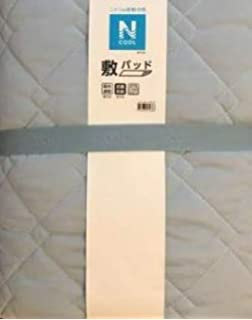 Amazoncojp Nクールスーパー ニトリ 敷きパッドシングル ブルー100