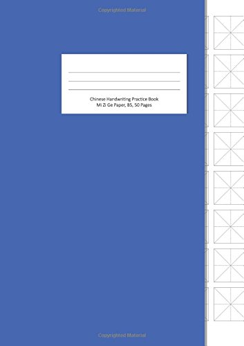 Read Online Chinese Handwriting Practice Book - Mi Zi Ge Paper, B5, 50 Pages: For general character practice and calligraphy - Medium Blue Cover - Chinese Writing Paper 2018 Series pdf