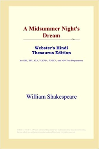 A midsummer nights dream websters hindi thesaurus edition a midsummer nights dream websters hindi thesaurus edition william shakespeare amazon books fandeluxe Gallery