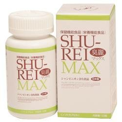 Eliminate Embarassing Foul Bowel Stool Odor Body Breath Naturally Bad Smell
