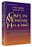 Cases in Monetary Halachah, Tzvi Spitz, 1578195985