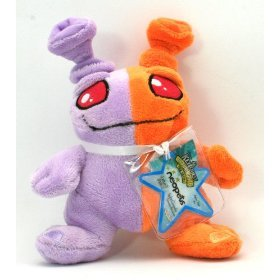 Neopets Collector Species Series 4 Plush with Keyquest Code Split Grundo - Neopets Collector Series