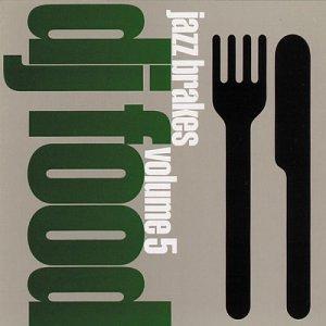 dj food - 1
