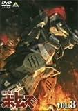 Vol. 8-Armored Trooper Votoms