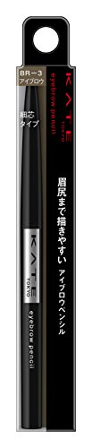 Kanebo KATE Eyebrow Pencil A BR-3 (Natural Brown)