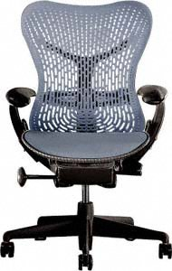 Cheap Mirra Chair – Fully Featured Blue Fog on Graphite by Herman Miller