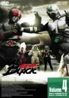 仮面ライダーBLACK VOL.4 [DVD] B00074C48U