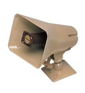 Valcom V-9945A Loud Ringer Horn (Ringer Horn)