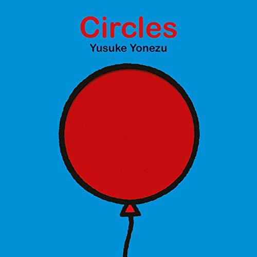 Circles (Yonezu Board Book)