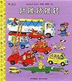 Cars & Trucks & Things That Go (Chinese Edition)