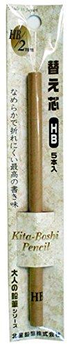 Kitaboshi Lead Holder Refill, 2mm HB (OTP-150HB)