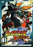 Vol. 1-Rockman Exe Beast