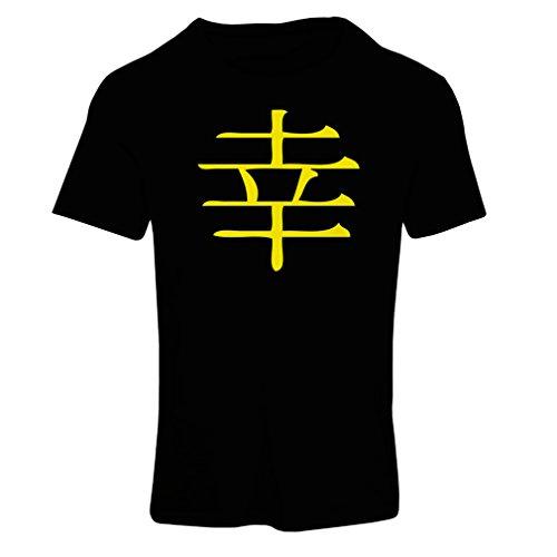 - lepni.me T Shirts for Women Happiness Logogram - Chinese/Japanese Kanji Symbol (Medium Black Yellow)