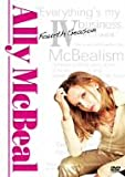 アリーmy Love 4thシーズン DVD-BOX