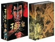 子連れ狼 第一部 DVD デジスタック コレクション B000IAZ9F8