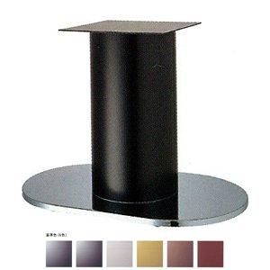 e-kanamono テーブル脚 ロマンS7750 ベース750x450 パイプ210φ 受座350x350 クローム/塗装パイプ AJ付 高さ700mmまで ゴールドメタリック B012CF72BK ゴールドメタリック ゴールドメタリック