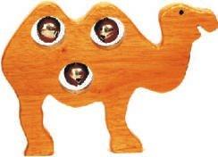 Zoo Rhythms Camel Bell ()