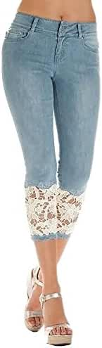 Inorin Women's Lace Trim Knee-length Capri Skinny Casual Cropped Pants