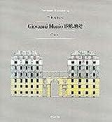 Giovanni Muzio: 1893-1982 : opere (Documenti di architettura) (Italian Edition)