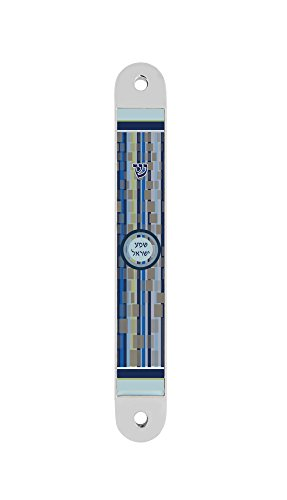 GMZ 134 Blue Shema Israel Mezuzah- Bring Blessings to Your Home- Gift Box Inluded- Metal Case- Designed in Israel by Jewish Expressions