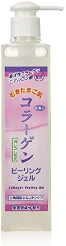 Journey Beauty Collagen facial peeling gel 9.5 Oz