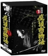 座頭市物語 DVD-BOX B000LE13D8