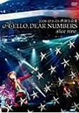 2006.10.6-fri-渋谷公会堂 HELLO,DEAR NUMBERS〈完全初回限定盤〉 [DVD]