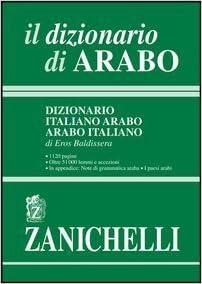 DIZIONARIO ITALIANO ARABO EBOOK DOWNLOAD