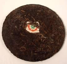 (1960's Guang Yun Beeng Cha Pu-erh Tea - 350g - High End Pu-erh Teas)