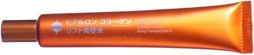 ヒアルロン コラーゲンリフト美容液 35g B000H7ATL6