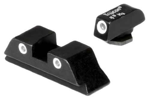 (Trijicon GL04 Bright & Tough Night Sight Set for Glock)