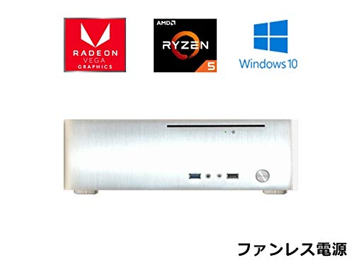 【Ryzen】 【RADEON VEGA搭載のゲーミングマシン】【M.2 PCI接続 SSD搭載】【ファンレス電源搭載】 SlimPc TM130R Ryzen 5 VEGA搭載 M.2 SSD 1TB メモリ16GB DVD Windows10PRO Office シルバー 静音 1年保証 パソコンショップaba B07PMMJYZS