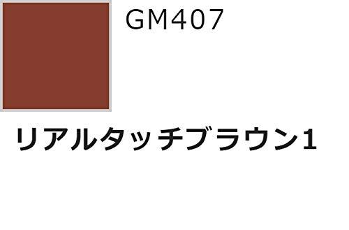 Gundam Marker GMS113 Real Touch Marker Set 2 5 Color + 1 Clear Set