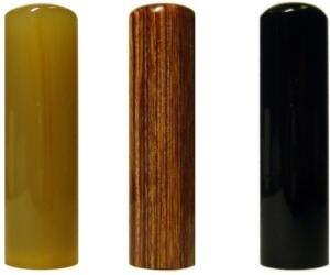 印鑑はんこ 個人印3本セット 実印: 純白オランダ 18.0mm 銀行印: 彩樺(さいか) 16.5mm 認印: 黒水牛 16.5mm 最高級もみ皮ケース&化粧箱セット   B00AVQP1ES