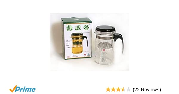 Amazoncom Piao Gl865 Infusion Tea And Coffee Pot Piao I Multiple