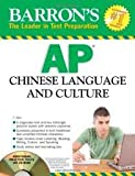 Barron's AP Chinese Language and Culture: with Audio CDs (Barron's: the Leader in Test Preparation)