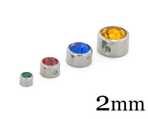 Painful Pleasures Titanium Jeweled Replacement Bead Ring 2mm - Light Red ()