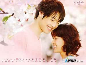 Romance (Korean Drama) with English Subtitle