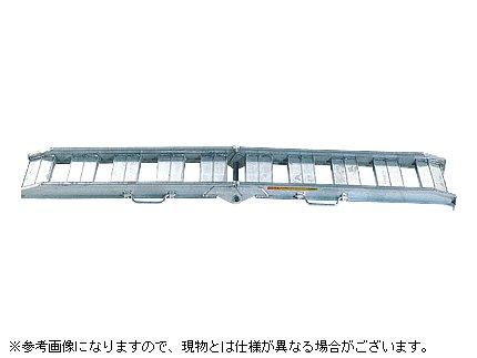 【昭和】 アルミブリッジ NSBW-270-30-0.8 【フック式】 【有効長さ2700×有効幅300(mm)】 【最大積載0.8t/セット(2本)】 B003GXY4ZK