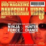 Dancehall Vibes Vol. 5 [Alemania] [DVD]: Amazon.es: Ninja ...